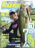 Lure magazine (ルアーマガジン) 2021年 09月号の本