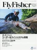 Fly Fisher (フライフィッシャー) 2021年 09月号の本