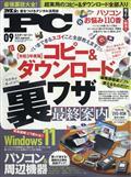 Mr.PC (ミスターピーシー) 2021年 09月号の本