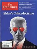 The Economist 2021年 7/23号の本