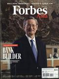 Forbes Asia 2021年 07月号の本