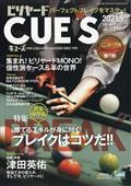 ビリヤード CUE'S (球's) 2021年 09月号の本