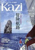 KAZI (カジ) 2021年 09月号の本