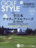 Golf Style (ゴルフ スタイル) 2021年 09月号の本