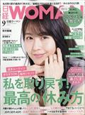 日経 WOMAN (ウーマン) 2021年 09月号の本