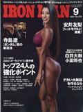 IRONMAN (アイアンマン) 2021年 09月号の本