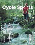 CYCLE SPORTS (サイクルスポーツ) 2021年 10月号の本
