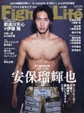 Fight&Life (ファイトアンドライフ) 2021年 10月号の本