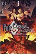 Fate/Grand Order ーmortalis:stellaー 3