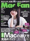 Mac Fan (マックファン) 2021年 10月号の本