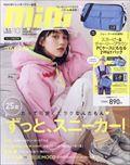 mini (ミニ) 2021年 10月号の本