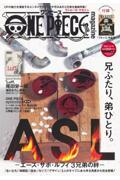ONE PIECE magazine Vol.12の本