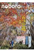 季刊のぼろ Vol.34 2020秋の本