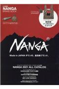 NANGA BRAND BOOKの本