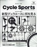 CYCLE SPORTS (サイクルスポーツ) 2021年 11月号の本