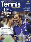 Tennis Magazine (テニスマガジン) 2021年 11月号の本