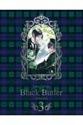 黒執事 3の本