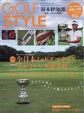 Golf Style (ゴルフ スタイル) 2021年 11月号の本