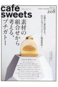 cafe´ sweets vol.208の本