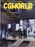 CG WORLD (シージー ワールド) 2021年 11月号の本