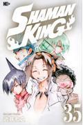 SHAMAN KING 35の本