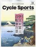 CYCLE SPORTS (サイクルスポーツ) 2021年 12月号の本