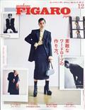 madame FIGARO japon (フィガロ ジャポン) 2021年 12月号の本