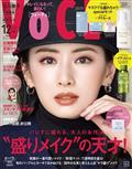 VoCE (ヴォーチェ) 2021年 12月号の本
