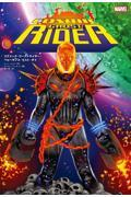 コズミック・ゴーストライダー:ベビーサノス・マスト・ダイの本