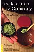 The Japanese tea ceremonyの本