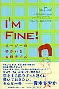 I'm fine!の本