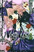 MOMO 1の本