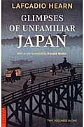 Glimpses of unfamiliar Japanの本