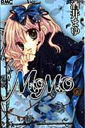 MOMO 2の本