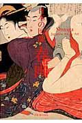 日本の図像春画