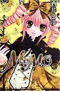 MOMO 3の本