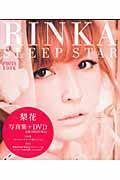 RINKA SLEEP STAR