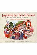 Japanese traditionsの本
