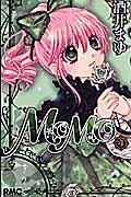 MOMO 4の本