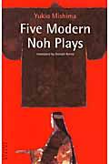 Five modern noh playsの本