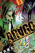 ARAGO 3の本