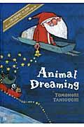 Animal Dreamingの本