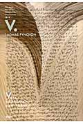 V. 上の本