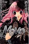 MOMO 6の本