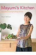 Mayumi's kitchenの本