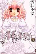 MOMO 7の本
