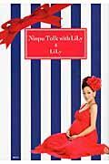 Ninpu Talk with LiLyの本