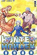 HUNTER×HUNTER 28の本