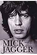 ミック・ジャガーの成功哲学の本