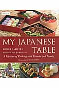 My Japanese tableの本